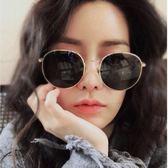 現貨-秋冬新款圓形 鏡框復古眼鏡INS爆款明星百搭太陽眼鏡超輕墨鏡S74