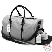 大容量運動休閒手提包旅行包健身包男士短途出差行李包男女旅遊袋【限時八折】