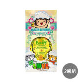 【LWYL】植萃快樂鼠尾草(男孩洗髮)天然無添加液體皂 400ml 2瓶組