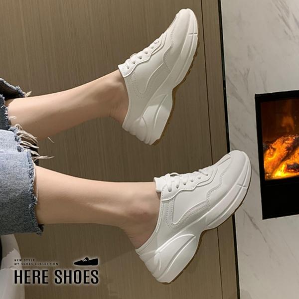 [Here Shoes] 前2後6cm休閒鞋 休閒百搭素面 皮革楔型厚底綁帶圓頭半包鞋 懶人鞋 小白鞋-KSA206