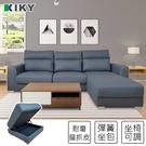 【 KIKY】台灣製造【 貓抓皮 L型沙發 】椅背角度可滑軌調整 │ 華生 質感沙發 貓抓皮