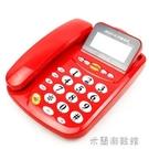 電話機 高端創意座機屏幕角度可調節來電顯示雙接口免電池辦公家用電話機 快速出貨