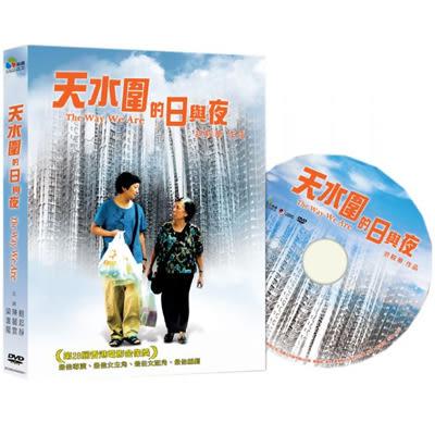 天水圍的日與夜DVD