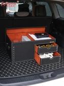 收納箱汽車后備箱儲物尾箱多功能整理收納車載雜置物盒奔馳車內用品行李JY