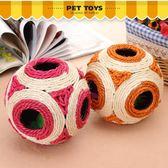 寵物玩具 寵物用品貓玩具球貓用劍麻球帶羽毛響球貓咪玩具 mc4382『M&G大尺碼』