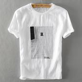 亞麻T恤-白色印花刺繡圓領短袖男上衣73xf5[巴黎精品]