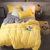 冬天法蘭絨四件套珊瑚絨毛絨床單被套雙面絨三件套保暖厚床上用品 igo