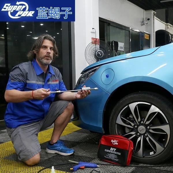 汽車凹陷修復工具吸盤強力無痕吸坑神器凹凸車身免噴漆鈑金拉拔器 亞斯藍