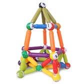 磁力棒兒童益智玩具磁性鐵石積木
