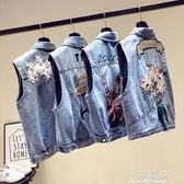 牛仔馬甲外套女裝學生韓版bf2019春秋韓國新款牛仔褂短款牛仔衣潮『小淇嚴選』