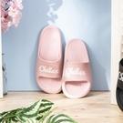 【夏日消暑 35折起】EVA輕便舒適休閒拖鞋-粉(25)-生活工場