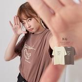 merci草寫英字磨毛短袖T恤-BAi白媽媽【310932】