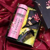 母親節禮物實用中年diy手工送媽媽40-60歲婆婆長輩創意特別的禮品 全館免運DF
