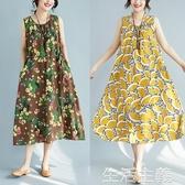 大碼洋裝 夏裝新款複古寬鬆背心裙民族風大碼亞棉麻吊帶打底碎花無袖洋裝 生活主義