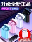 真無線雙耳藍芽耳機運動跑步適用OPPO華為VIVO安卓IPHONE通用微小型單耳掛耳式(橙子精品)