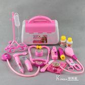 兒童仿真醫藥工具箱當醫生玩具聽診器打針套裝男女孩醫院過家家 〖korea時尚記〗