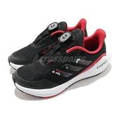 adidas 慢跑鞋 Run BOA CNY K 黑 紅 白 童鞋 中童鞋 中國新年 運動鞋 【ACS】 FZ4590