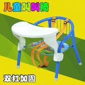 餐桌椅-加固兒童餐椅帶餐盤寶寶吃飯桌jy兒童椅子餐桌靠背寶寶小凳子 滿千89折限時兩天熱賣