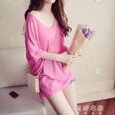 夏季新款韓版寬鬆V領毛針織衫女薄款空調衫純色上衣防曬罩衫  蓓娜衣都