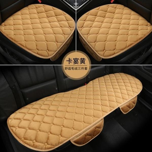 【限時下殺79折】汽車前座 後座椅套 無靠背汽車前座椅套三件式dj