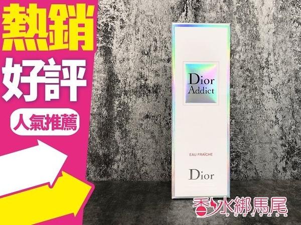 Christian Dior CD Addict 2 迪奧 癮誘甜心 女性淡香水 50ML◐香水綁馬尾◐