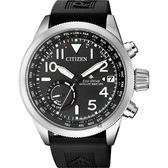 CITIZEN 星辰 限量GPS衛星對時光動能手錶-灰x黑/44mm CC3060-10E