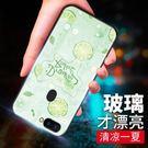 玻璃oppor15手機殼oppor11s手機套r15夢境版鏡硅膠軟女款r11硅膠s