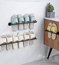 浴室衛生間拖鞋架墻壁掛式免打孔釘收納神器放廁所洗手間門后架子 小時光生活館