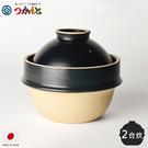 【日本KAMACCO】日本製迷你炊飯鍋-2合(黑)