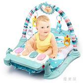 嬰兒健身架器腳踏鋼琴游戲毯新生兒0-1歲男孩女孩0-6個月寶寶玩具 QG6023『優童屋』