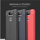 88柑仔店~華碩Asus Zenfone 6 ZS630KL手機殼荔枝皮紋TPU硅膠保護套