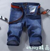 夏天男士牛仔短褲 超薄款修身直筒寬鬆五分褲