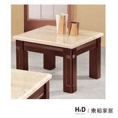 達爾尼胡桃色原石小茶几(19CM/769-6)/H&D 東稻家居