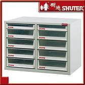 【西瓜籽文具】樹德 桌上型樹德櫃 / 檔案櫃 / 資料櫃A4XM2-8H2P