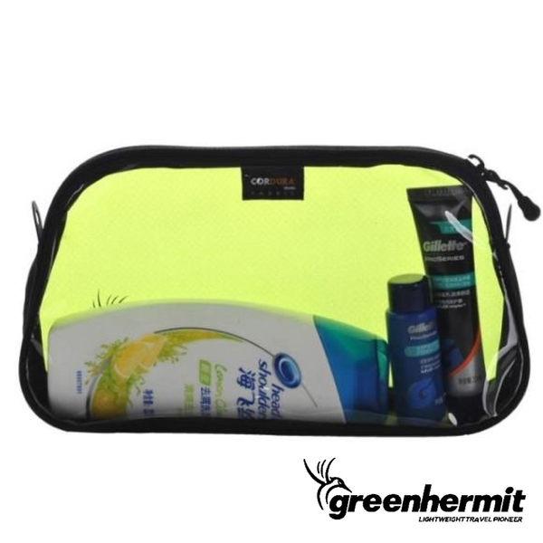 GREEN HERMIT 蜂鳥 防潑水TPU視窗化妝包/M 水芹綠 TB3101 旅行 露營 度假打工 登山 漱洗包