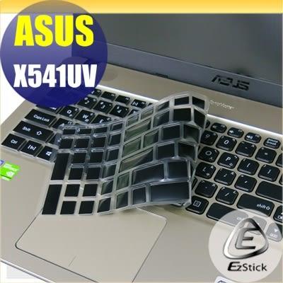 【Ezstick】ASUS ASUS X541 X541u X541uv X541na X541nc X541sc 中文印刷鍵盤膜(台灣專用,注音+倉頡) 矽膠材質