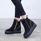雪地靴2018秋冬季棉靴新款潮保暖加絨厚底百搭短靴內增高棉鞋女鞋·蒂小屋