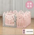 寵物圍欄寵物籠 圍欄塑料柵欄泰迪家用隔離欄室內組裝寵物用品TW【快速出貨八折搶購】