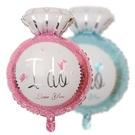 一定要幸福哦~~粉色大鑽戒鋁箔氣球47*62公分,婚禮裝飾布置,求婚道具, 婚紗照錫箔球 生日