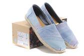[正品] TOMS 條紋青春藍 特色草鞋底-清倉拍賣$800(買二送一)