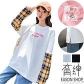 EASON SHOP(GW7900)實拍假兩件英文字母印花撞色格紋格子拼接袖長袖素色棉T恤女上衣服落肩大尺碼內搭