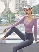 【清簡嚴選】瑜伽服套裝女跑步速干運動緊身上衣休閑春夏2021新款健身顯瘦晨跑