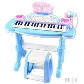 電子琴 兒童寶寶早教啟蒙音樂男孩女孩嬰兒小孩益智玩具 DR19536【彩虹之家】