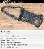韓版新款復古牛仔腿包腰包摩托車綁腿包【3C玩家】
