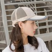 棒球帽 帽子男女夏天鴨舌帽