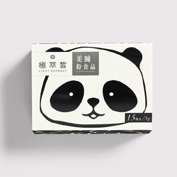 極萃皙 美瞳粉二代 升級版 15包/盒【PQ 美妝】NPRO