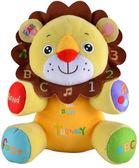 創意中英文雙語早教益智電動玩具獅子公仔兒童學習玩偶毛絨玩具【中秋佳品】