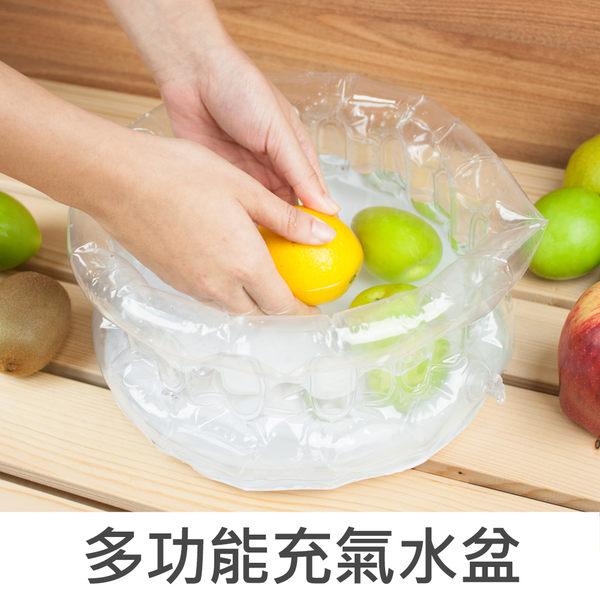 珠友 SN-60016 多功能充氣水盆/洗臉盆/戶外露營用品必備便攜式水盆-Unicite