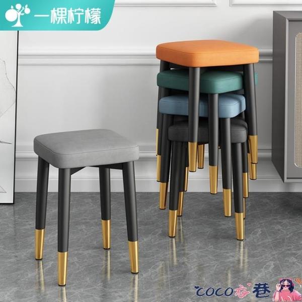 小凳子 家用輕奢凳子可疊放方凳板凳現代簡約餐桌圓凳創意椅子客廳小矮凳 LX coco