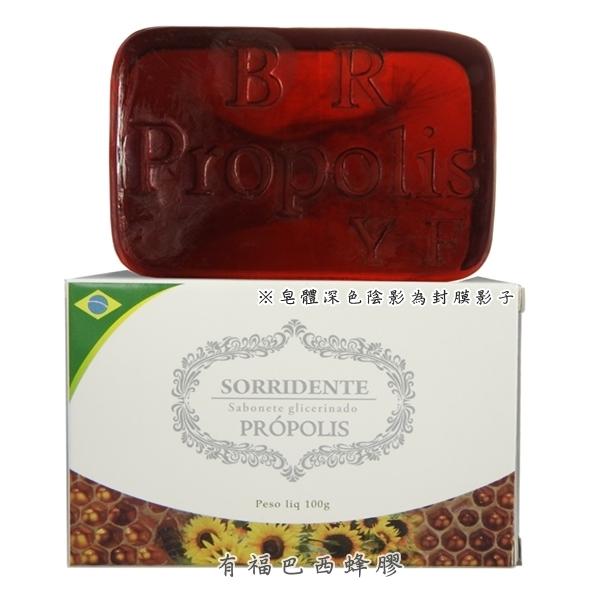 有福巴西蜂膠香皂6塊 100克/塊